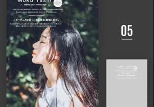 清新文艺日系摄影字体排版模板,一键替换秒出效果