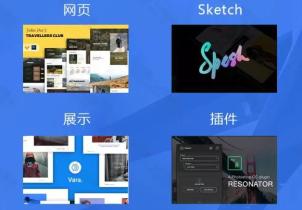 UI8精品震撼来袭,强烈推荐给学UI的同学!!