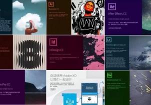 Adobe CC 2019全家桶已破解,断网直接安装即可